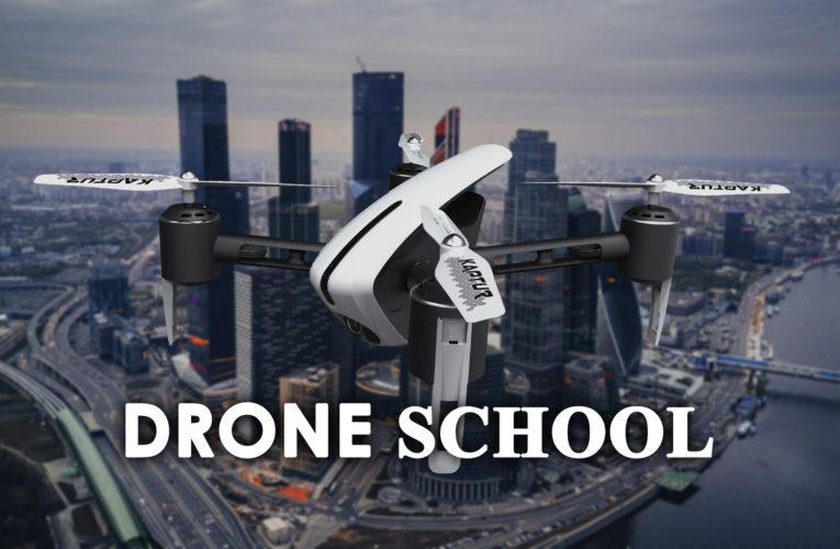 Introducing… Drone School!